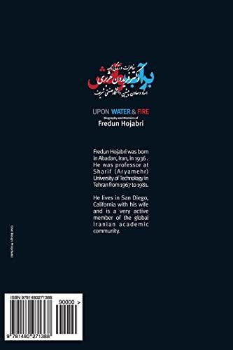 Upon Water & Fire: Biography (Persian Edition): Hojabri, Dr Fredun;