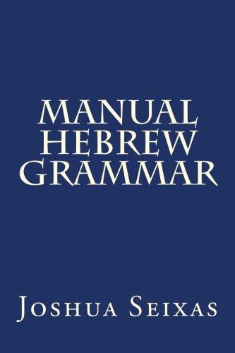 9781481012560: Manual Hebrew Grammar