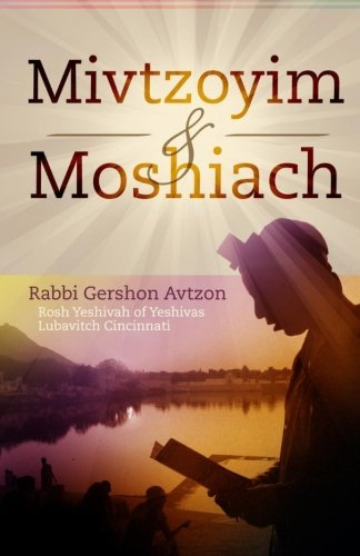 Mivtzoyim & Moshiach: Avtzon, Gershon