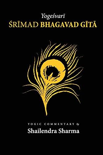 9781481039567: Yogeshvari Shrimad Bhagvad Gita: A Yogic Commentary