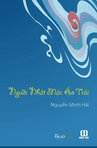 9781481086493: Nguoi Nhat mac ao trai
