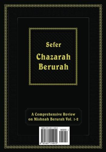 Chazarah Berurah: Chazarah on Mishna Berurah: 1: Rav Ahron Zelikovitz