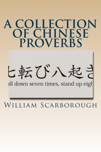 9781481133609: A Collection of Chinese Proverbs