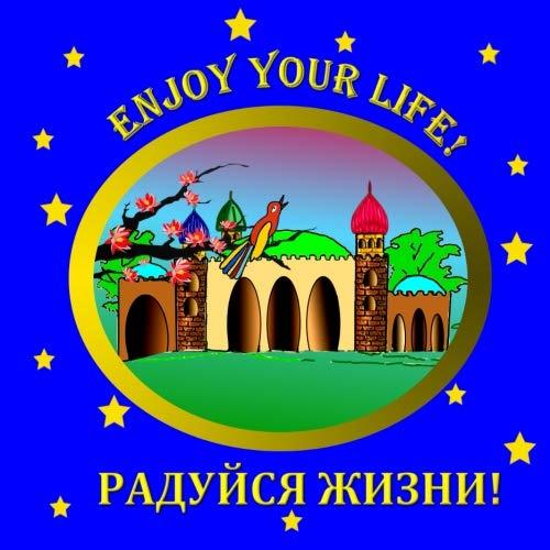 Enjoy Your Life!,English-Russian: Garibian, Eliza; Bagdasaryan, Svetlana