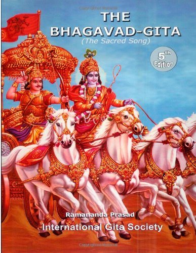 9781481814775: The Bhagavad Gita (in Awadhi and Hindi poetry by Ved Vatuk): This is The Bhagavad Gita translated by Dr. Harivansh Rai Bachchan in Awadhi Poetry ... Awadhi language. (Volume 10) (Hindi Edition)