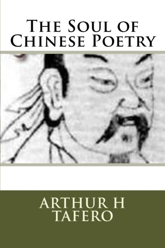 9781481962018: The Soul of Chinese Poetry