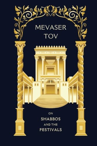 9781481977982: Mevaser Tov on Shabbos and the Festivals: A collection of Chassidic essays exploring the profundity and holiness of the Jewish year: 7