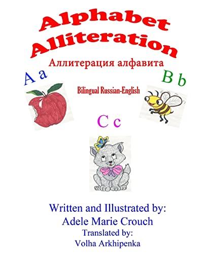 9781482008364: Alphabet Alliteration Bilingual Russian English (Russian Edition)