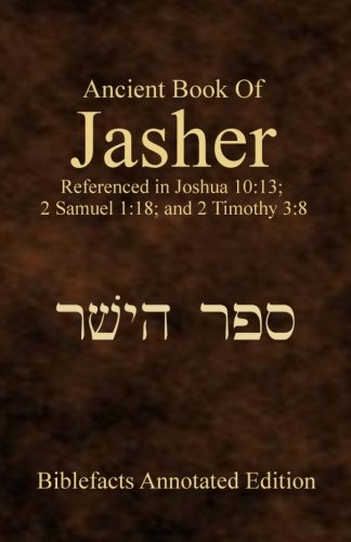 9781482071382: Ancient Book of Jasher