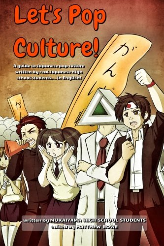 9781482072501: Let's Pop Culture! o(^o^)o: A guide to Japanese culture by real Japanese high school students