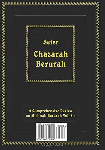9781482310306: Chazarah Berurah: Chazarah on Mishna Berurah (Hebrew Edition)