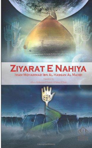 9781482310337: Ziyarat E Nahiya