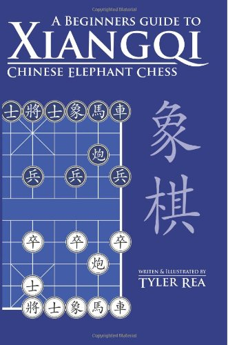 9781482524192: A Beginners guide to Xiangqi Chinese Elephant Chess