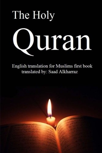 9781482560510: The Holy Quran: English translation of Muslims first book