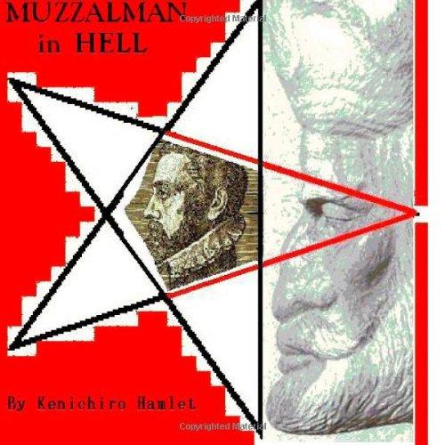 9781482671834: Muzzalman in Hell: A Dirge