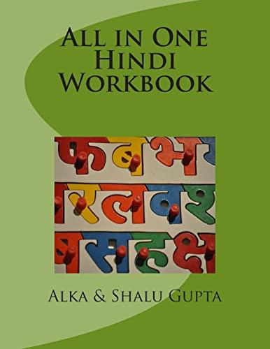 All in One Hindi Workbook: Gupta, Alka