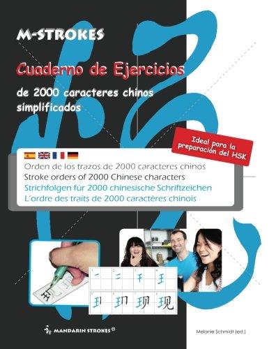 9781482742367: Cuaderno de Ejercicios de 2000 caracteres chinos simplificados: Orden de los trazos de caracteres chinos