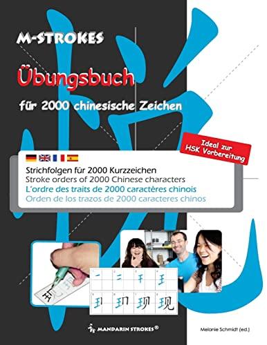 9781482742428: Übungsbuch für chinesische Zeichen: Strichfolgen für 2000 chinesische Kurzzeichen (German Edition)