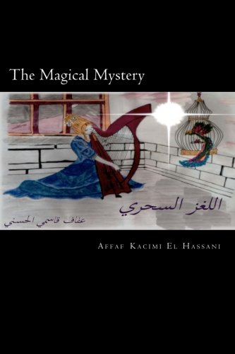 9781482781397: The Magical Mystery