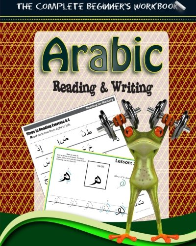 9781482790405: Arabic: The Complete Beginner's Workbook