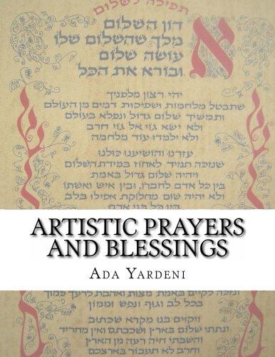 9781482797268: Ada Yardeni: Artistic Prayers and Blessings