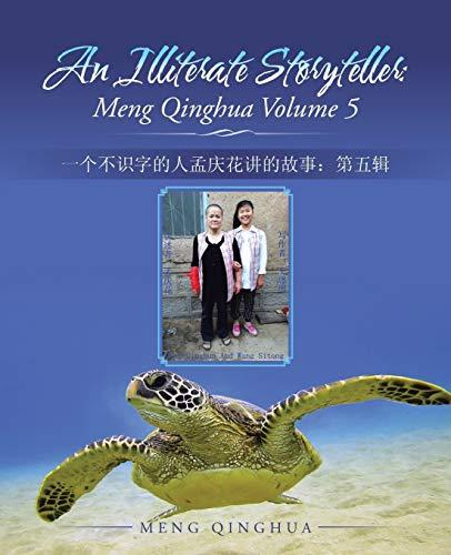 An Illiterate Storyteller: Meng Qinghua Volume 5: Qinghua, Meng