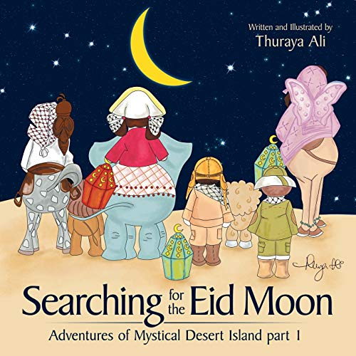 Searching for the Eid Moon: Thuraya Ali