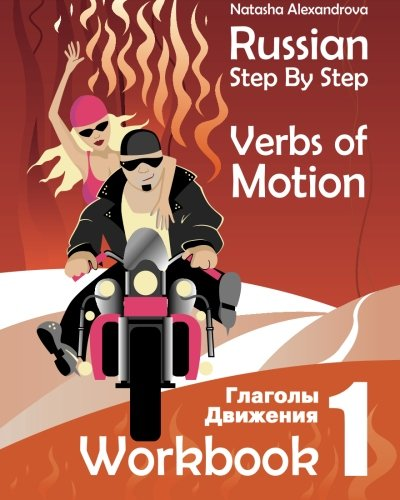 9781483943145: Russian Step By Step Verbs of Motion: Workbook 1