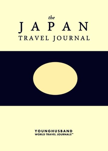 The Japan Travel Journal: Younghusband World Travel