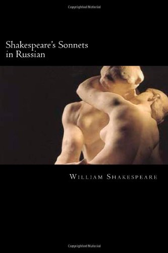 9781484080085: Shakespeare's Sonnets in Russian
