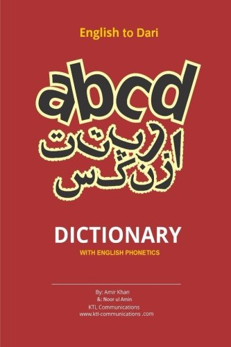 9781484852712: English to Dari Dictionary: English to Dari Dictionary with English Phonetics