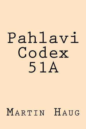 9781484884034: Pahlavi Codex 51A (Persian Edition)