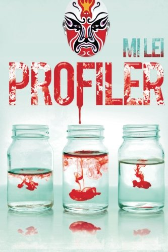 9781484909669: Profiler (Fang Mu (Eastern Crimes))
