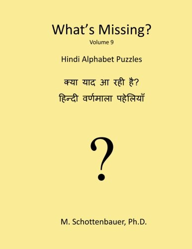 9781484960844: What's Missing?: Hindi Alphabet Puzzles (Hindi Edition)