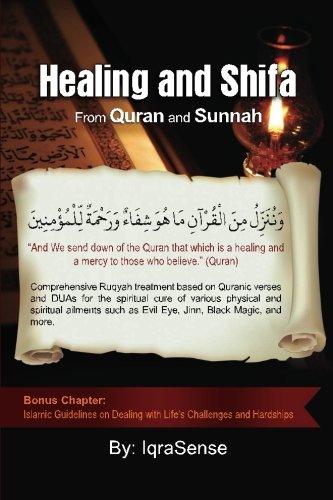 Healing and Shifa from Quran and Sunnah: IqraSense