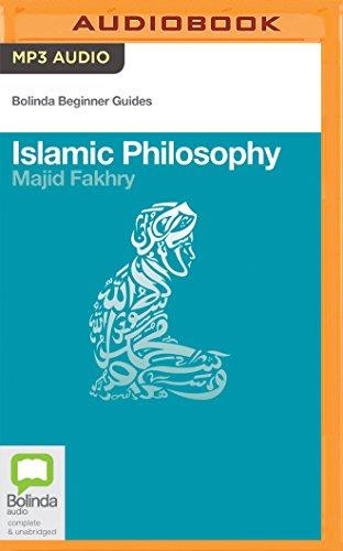Islamic Philosophy: Professor Majid Fakhry