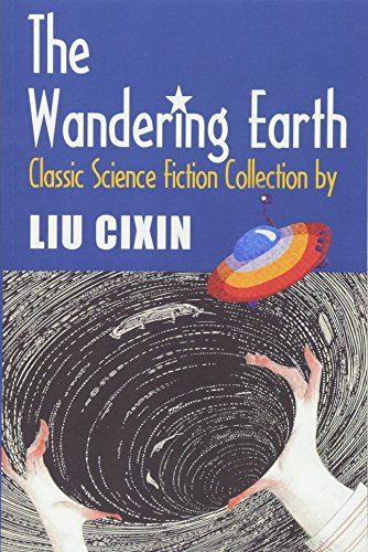 9781489502858: The Wandering Earth: Classic Science Fiction Collection