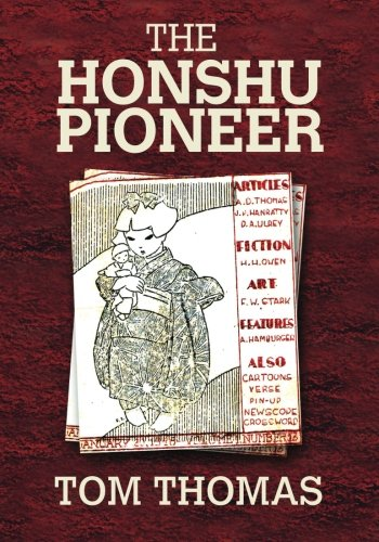 9781489523662: The Honshu Pioneer: The U.S. Occupation of Japan and the First G.I. Newspaper