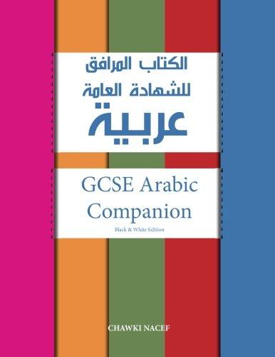 9781489556479: GCSE Arabic Companion: A Teacher's & Student's Companion (Arabic Edition)