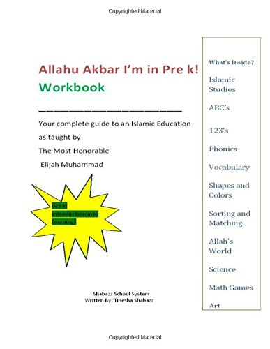 9781489559272: Allahu Akbar I'm In Pre K!: A workbook for Homeschooling NOI Parents