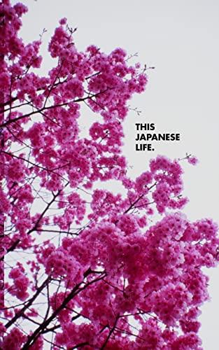 This Japanese Life.: Eryk Salvaggio