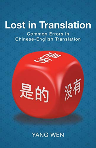 9781489708991: Lost in Translation: Common Errors in Chinese-English Translation