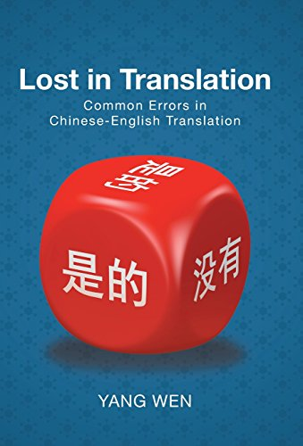 9781489709004: Lost in Translation: Common Errors in Chinese-English Translation