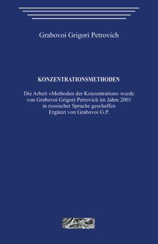 9781490396507: Konzentrationsmethoden (German Edition)