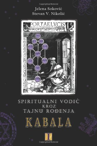 9781490397191: Kabala: Spiritualni vodic kroz tajnu rodjenja (Volume 3) (Serbian Edition)