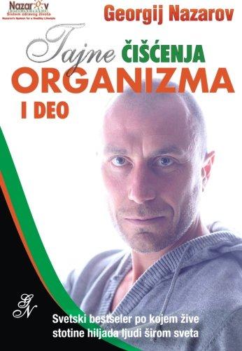 9781490448480: Tajne ciscenja organizma I (Serbian Edition)