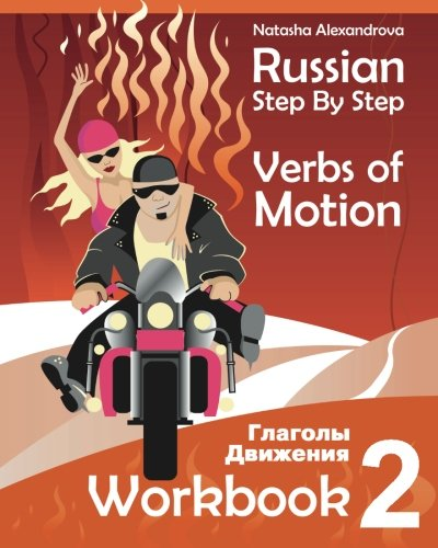 9781490529684: Russian Step By Step Verbs of Motion: Workbook 2