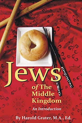 9781490909592: Jews of The Middle Kingdom: An Introduction