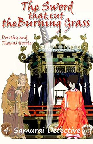 9781490911540: The Sword that Cut the Burning Grass: 4 (Samurai Detective Series)