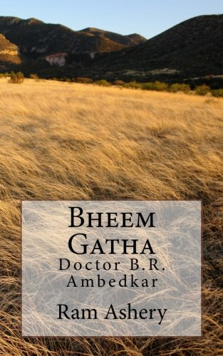 9781490961927: Bheem Gatha: Doctor B.R. Ambedkar (Hindi Edition)
